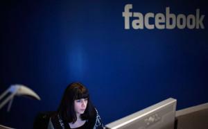 Facebook Office Reception